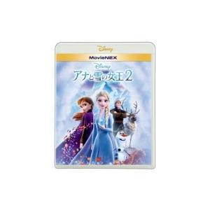 アナと雪の女王2 MovieNEX  〔BLU-RAY DISC〕|hmv