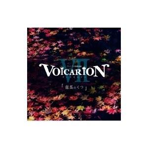 VOICARION / VOICARION VII〜龍馬のくつ〜 国内盤 〔CD〕|hmv