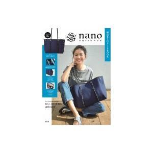 nano・universe 軽量BIGトート BOOK / ブランドムック   〔ムック〕 hmv