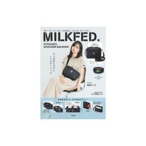 MILKFED. 10 POCKETS SHOULDER BAG BOOK / ブランドムック   〔ムック〕|hmv