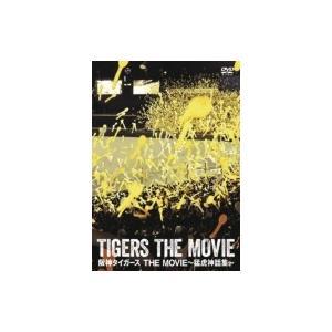 阪神タイガース THE MOVIE〜猛虎神話集〜  〔DVD〕|hmv