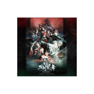 刀剣乱舞 / 舞台『刀剣乱舞』維伝 朧の志士たち 国内盤 〔CD〕|hmv