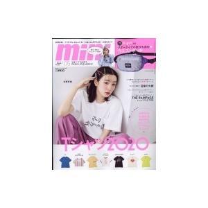 mini (ミニ) 2020年 5月号【特別付録:X-girlミニウエストポーチ】 / mini編集...