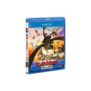 ヒックとドラゴン 聖地への冒険 ブルーレイ+DVD  〔BLU-RAY DISC〕|hmv