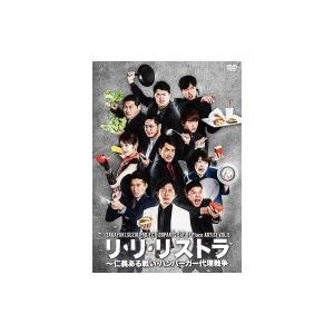 OOPARTS Vol.5「リ・リ・リストラ〜仁義ある戦い・ハンバーガー代理戦争」DVD  〔DVD〕|hmv