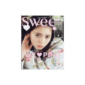 Sweet (スウィート) 2020年 5月号【特別付録:マリークヮント ミニリュック】 / Swe...