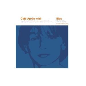 オムニバス(コンピレーション) / Cafe Apres-midi Bleu【HMV限定盤】 国内盤 〔CD〕|hmv