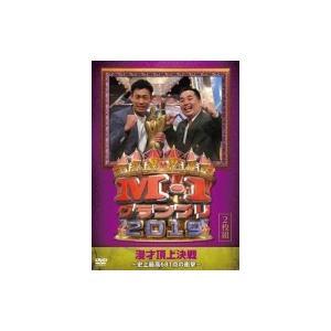 「M-1グランプリ2019」〜史上最高681点の衝撃〜  〔DVD〕 hmv