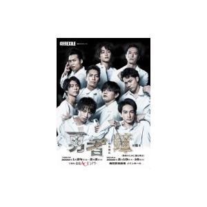 劇団EXILE「勇者のために鐘は鳴る」DVD  〔DVD〕|hmv