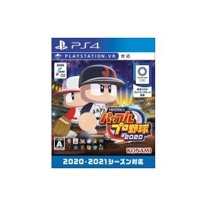 Game Soft (PlayStation 4) / 【PS4】eBASEBALLパワフルプロ野球2020  〔GAME〕|hmv