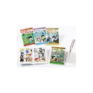 科学漫画サバイバルシリーズ 2020年新刊セット(全5巻セット) かがくるBOOK / ゴムドリco.  〔全集・双書〕 hmv