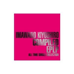忌野清志郎 イマワノキヨシロウ / COMPILED EPLP 〜ALL TIME SINGLE COLLECTION〜【初回生産限定盤】  〔CD〕|hmv