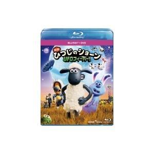 ひつじのショーン UFOフィーバー! ブルーレイディスク+DVDセット  〔BLU-RAY DISC〕|hmv