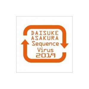 浅倉大介 / Sequence Virus 2019  〔CD〕|hmv