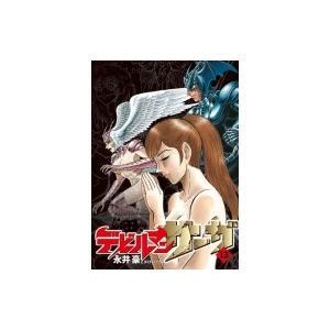 デビルマンサーガ 13 ビッグコミックススペシャル / 永井豪とダイナミックプロ  〔コミック〕 hmv