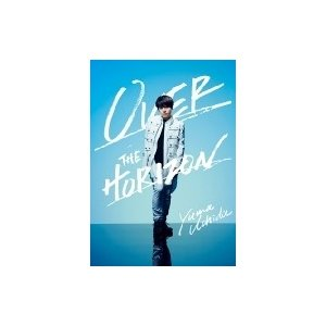 内田雄馬 / YUMA UCHIDA 1st LIVE「OVER THE HORIZON」  〔DV...