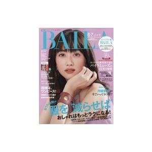 コンパクト版 BAILA (バイラ) 2020年 7月号増刊 / BAILA編集部  〔雑誌〕|hmv