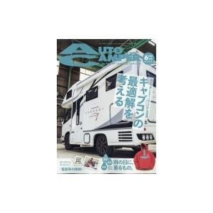 オートキャンパー 2020年 6月号 / オートキャンパー編集部  〔雑誌〕|hmv