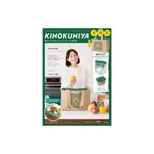 KINOKUNIYA 保冷ができるショッピングバッグBOOK / ブランドムック   〔ムック〕|hmv