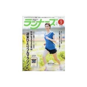 ランナーズ 2020年 7月号 / ランナーズ編集部  〔雑誌〕|hmv