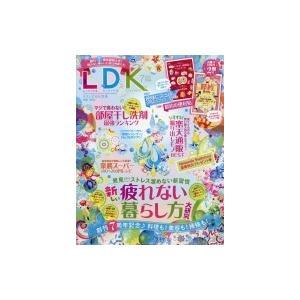 LDK (エル・ディー・ケー) 2020年 7月号 / LDK編集部  〔雑誌〕|hmv