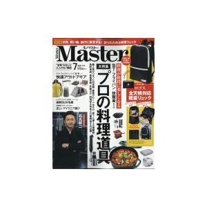 Mono Master (モノマスター) 2020年 7月号【特別付録:ロゴスの軽量 & 撥水デイパック】 / MonoMaster編集部  〔雑誌〕|hmv