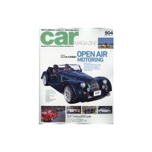 car MAGAZINE (カーマガジン) 2020年 6・7月合併号 / car MAGAZINE編集部  〔雑誌〕|hmv