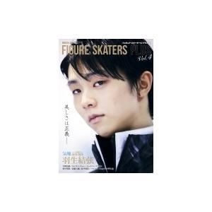 FIGURE SKATERS PLUS 4 INROCK (インロック) 2020年 7月号増刊 / 雑誌  〔雑誌〕|hmv