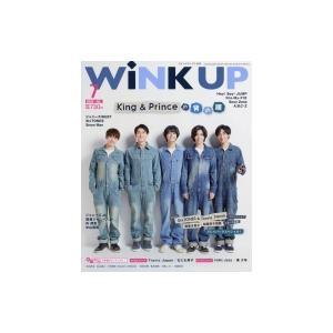 WiNK UP (ウィンク アップ) 2020年 7月号【表紙巻頭:King  &  Prince】...