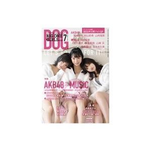 BIG ONE GIRLS 2020年 7月号【表紙:AKB48 岡田奈々・村山彩希・山内瑞葵】 / BIG ONE GIRLS編集部  〔雑誌〕|hmv
