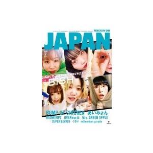 ROCKIN' ON JAPAN (ロッキング・オン・ジャパン) 2020年 7月号 【表紙:BiSH】 / ROCKIN' ON JAPAN編集部  〔雑誌〕|hmv