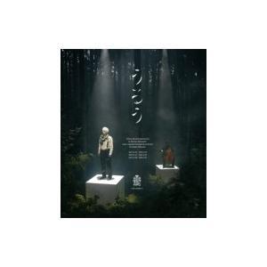小林賢太郎演劇作品『うるう』Blu-ray  〔BLU-RAY DISC〕|hmv