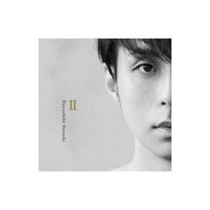林部智史 / II(+DVD)  〔CD〕 hmv