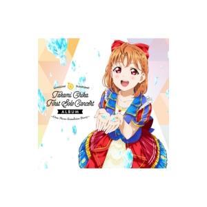 高海千歌 (CV: 伊波杏樹) from Aqours / LoveLive! Sunshine!!...