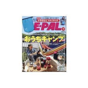 BE-PAL (ビーパル) 2020年 7月号【特別付録:ドラえもん スタッフバッグ】 / BE-PAL編集部  〔雑誌〕|hmv