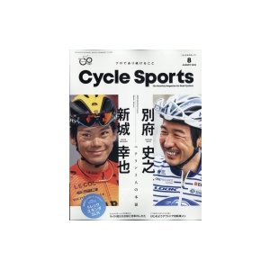 CYCLE SPORTS (サイクルスポーツ) 2020年 8月号 / CYCLE SPORTS編集部  〔雑誌〕|hmv