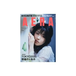 AERA (アエラ) 2020年 6月 29日号【表紙:浜辺美波  /  インタビュー:SEKAI NO OWARI】 / AERA編集部  〔雑誌〕|hmv