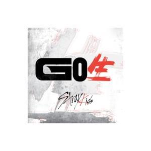 Stray Kids / 1st Album:  GO生 <通常盤> (ランダムカバー・バージョン)  〔CD〕 hmv