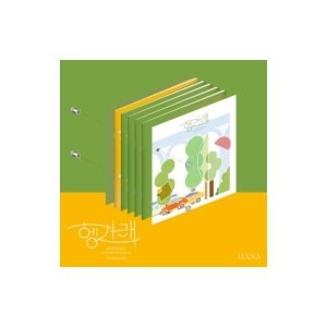 SEVENTEEN / 7TH MINI ALBUM [Heng: garae] (VER.1 HANA) 《先着特典ポストカードは終了しました》  〔CD〕 hmv