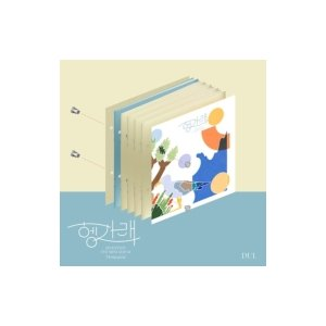 SEVENTEEN / 7TH MINI ALBUM [Heng: garae] (VER.2 DUL) 《先着特典ポストカードは終了しました》  〔CD〕 hmv