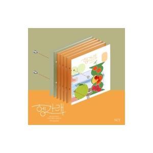 SEVENTEEN / 7TH MINI ALBUM [Heng: garae] (VER.3 SET) 《先着特典ポストカードは終了しました》  〔CD〕 hmv