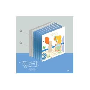 SEVENTEEN / 7TH MINI ALBUM [Heng: garae] (VER.4 NET) 《先着特典ポストカードは終了しました》  〔CD〕 hmv