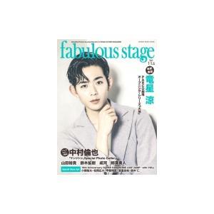 fabulous stage Vol.11.5【表紙:竜星涼】[シンコー・ミュージック・ムック] / 雑誌  〔ムック〕|hmv