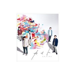 嵐 / カイト  〔CD Maxi〕 hmv