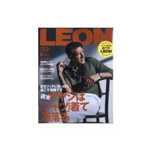 LEON (レオン) 2020年 8月号 / LEON編集部  〔雑誌〕|hmv