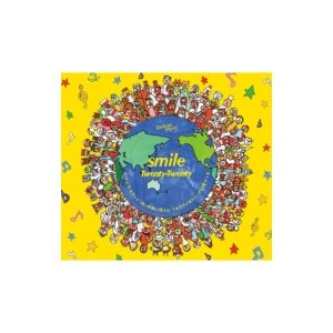 Twenty★Twenty / smile 【期間生産限定盤】(+DVD)  〔CD Maxi〕|hmv