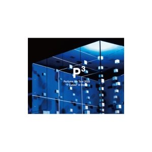 "Perfume / Perfume 8th Tour 2020""P Cubed""in Dome 【初回限定盤】(Blu-ray)  〔BLU-RAY DISC〕