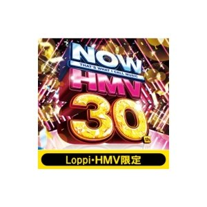 NOW(コンピレーション) / 【Loppi・HMV限定盤】NOW × HMV 30th (3CD) 国内盤 〔CD〕|hmv