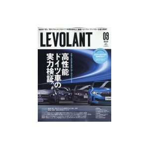 LE VOLANT (ル・ボラン) 2020年 9月号 / LE VOLANT編集部  〔雑誌〕