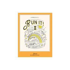 青年部体験談特集 RUN IT! II 心に虹をかけよう / 創価学会青年部「runit!II」製作委員会  〔本〕|hmv
